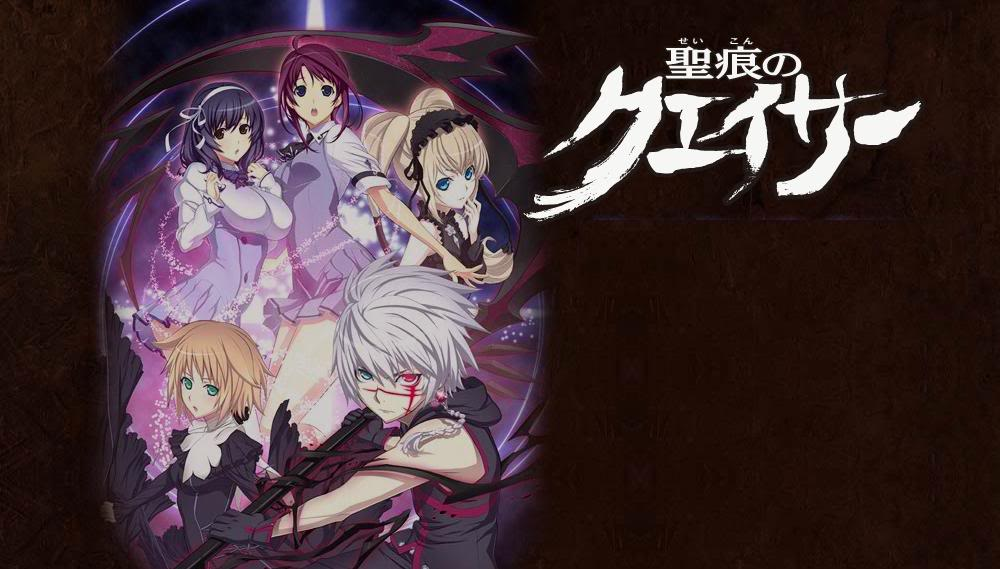 Anime Review Seikon No Qwaser
